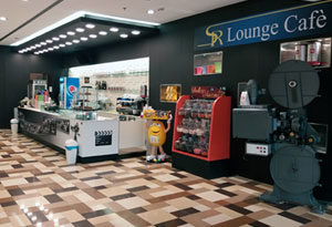 SRLoungeCafe-Ossola-Shoppin_Center-300x205